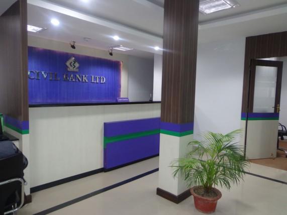 सिभिल बैंकको स्पष्टिकरण, 'हिमालयन बैंकले प्राप्ति गर्ने  हल्ला मात्रै'