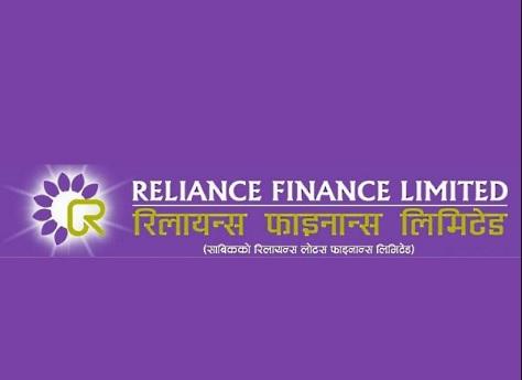 Reliance Finance's Net Profit Decreases