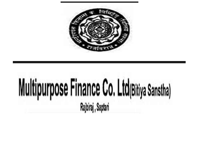 Multipurpose Finance Reschedules Book Close and AGM Date