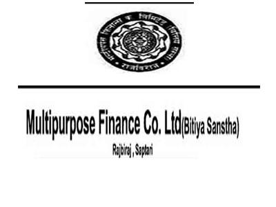 Multipurpose Finance Reschedules Book Close and AGM Date