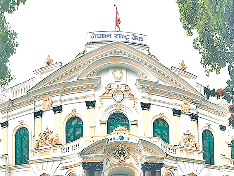 NRB Brings Relief Package amid Fears of COVID-19
