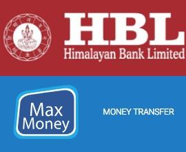 पुरानाे विवाद मिलेपछि हिमालयन बैंक र म्याक्स बिच विप्रेषण रकम भुक्तानी गर्ने सम्झौता