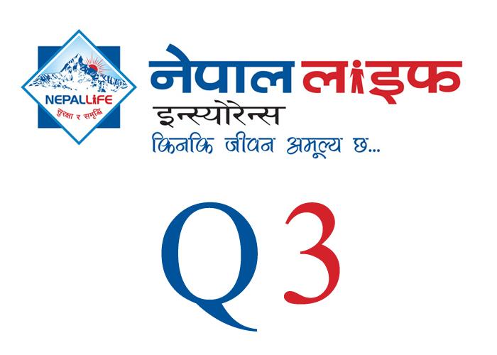 Nepal Life Insurance Maintains Life Insurance Fund of107 Billion