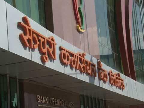 सेञ्चुरी कमर्सियल बैंकको प्रतिशेयर आम्दानीमा सुधार, रिटेन्ड अर्निङ्ग ६२.३३ प्रतिशतले बढ्यो