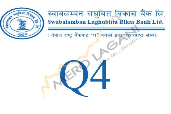 Swabalamban Laghubitta Logs Satisfactory Growth