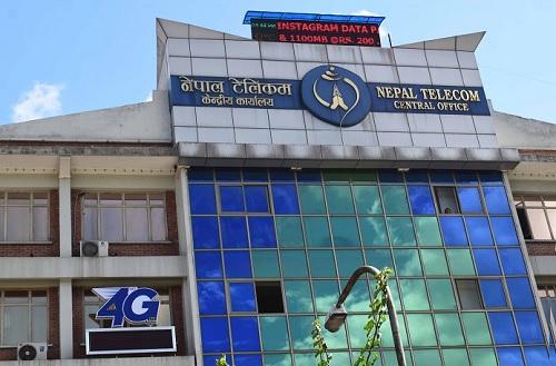 नेपाल टेलिकमको २६ प्रतिशत शेयर सर्वसाधारणमा बिक्री गर्ने प्रकृया कहाँ पुग्यो?