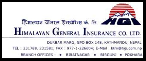 Himalayan General Insurance Calls Out AGM