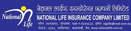 National Life Insurance Earns Net Insurance Premium of Rs 5 Bn