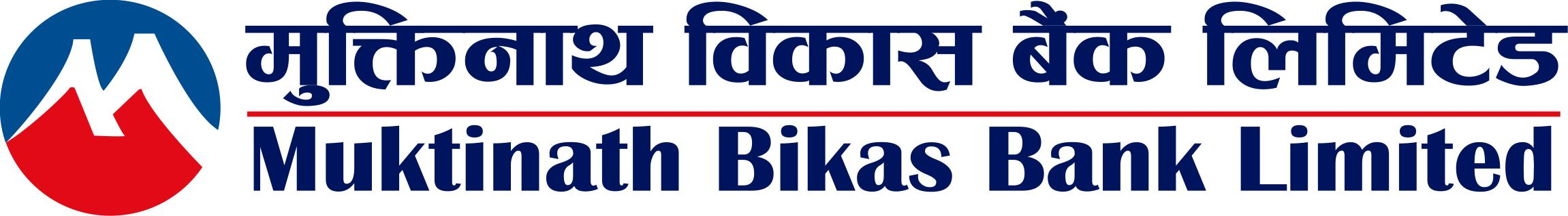 Muktinath Bikas Bank Earns Highest Profit among Devt Banks