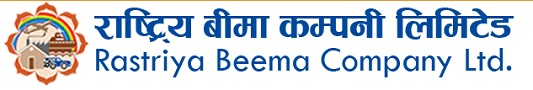 Net Profit of Rastriya Beema Company Declines Despite Increased Net Insurance Premium