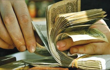 निक्षेप तान्न उपहार सम्बन्धीका कार्यक्रम संचालन नगर्न राष्ट्र बैंकको निर्देशन