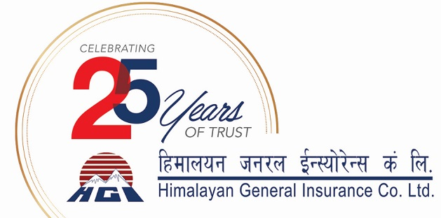 Himalayan General Insurance 's Net Profit Diminishes