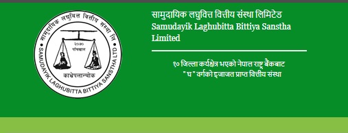 Net Profit of Samudayik Laghubitta Declines