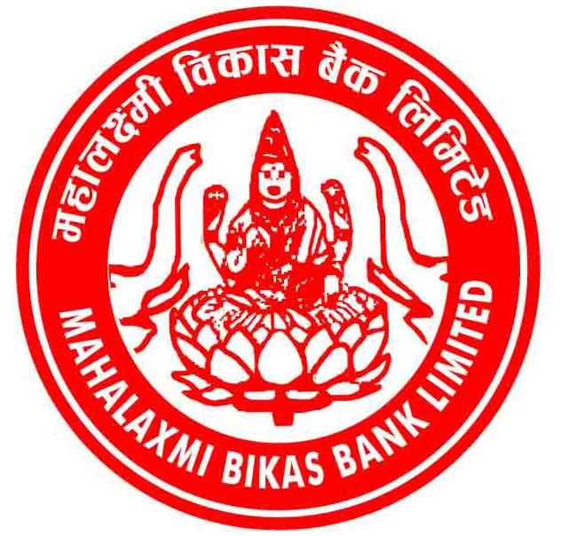 महालक्ष्मी विकास बैंकको नाफा १५ प्रतिशत बढ्यो