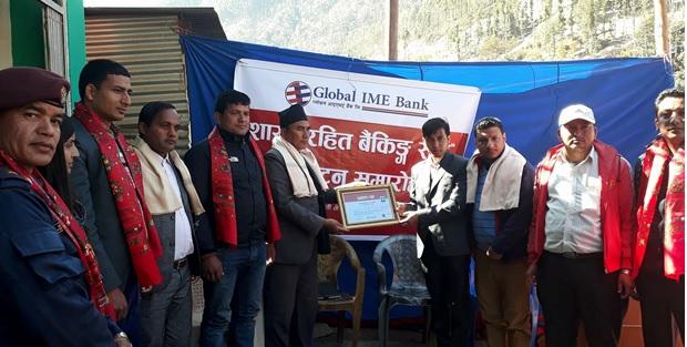 ग्लोबल आइएमई बैंकको ७० औँ शाखारहित बैंकिङ्ग सेवा रुकुममा