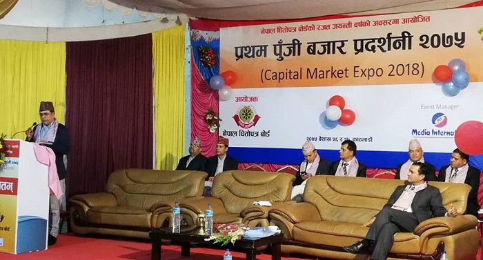 Entry of the real sector will bring additional charm to the capital market: Governor Nepal