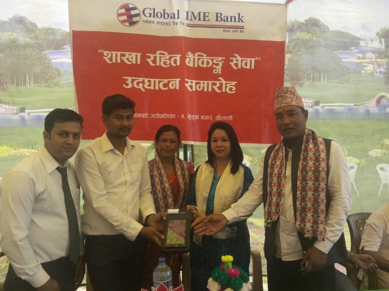 ग्लोबल आइएमईको ८४औं शाखारहित बैंकिङ्ग मुनुवामा