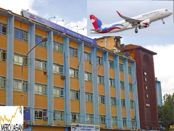 निगमले जापानको नारिता र चीनको ग्वाङ्जाओ उडान शुरु गर्ने