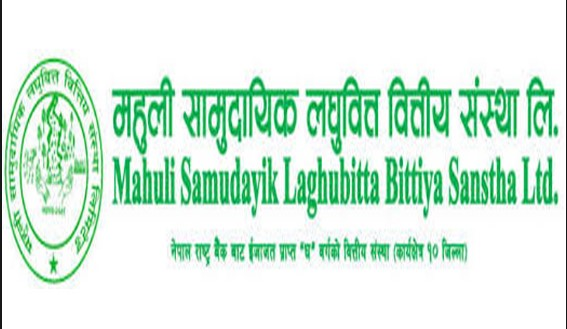 Mahuli Samudayic Laghubitta Gives Clarification on Dividend Distribution
