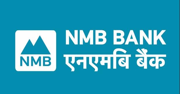 एनएमबि बैंकको १५ प्रतिशत बोनश शेयर पारित, कति पुग्यो चुक्ता पूँजी ?