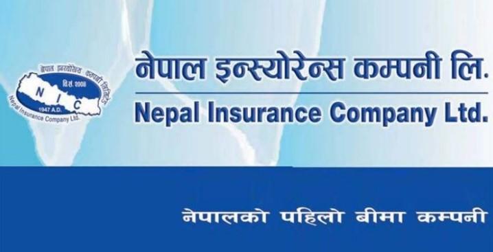 नेपाल इन्स्योरेन्सको लाभांश प्रस्ताव