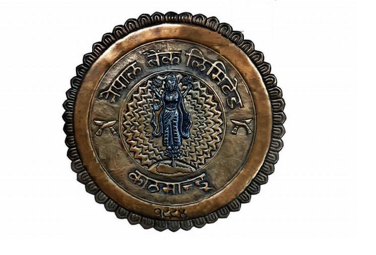 नेपाल बैंकका शेयरधनीलाई २३ वर्षमा लाभांश