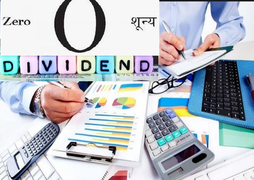 Shikhar Insurance to omit dividend
