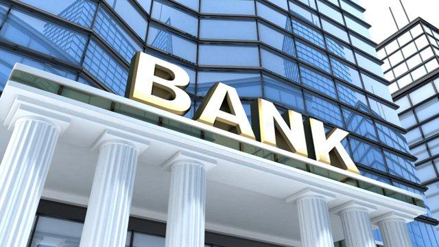 बाणिज्य बैंक बिदेशी लगानीकर्ताको एजेण्ट बस्न सक्ने