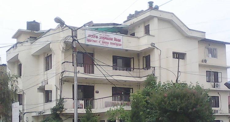 पाँच अर्ब ७७ करोड  विगो र जरिवाना माग गर्दै १८ जनाविरुद्ध मुद्धा