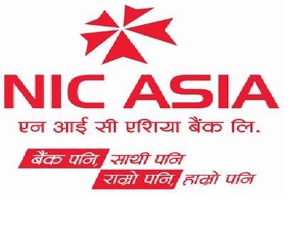 एनआईसी एशियाको डिम्याट खाता र मेरो शेयरको शुल्क खल्ती वालेटबाट तिर्न सकिने
