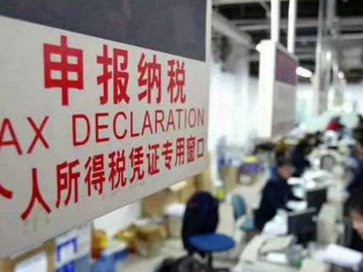 चीनमा नयाँ नियमः कर नतिरे देश छोड्न नपाइने