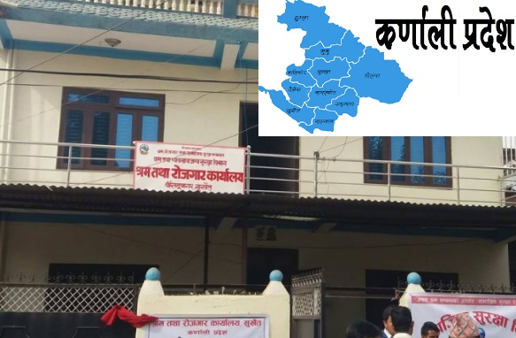 Labour permit from Karnali begins today
