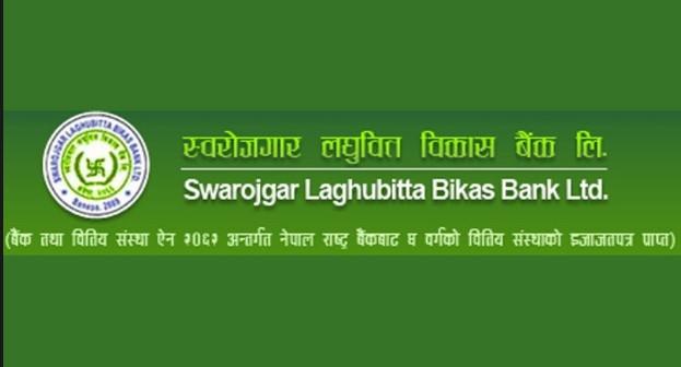 Swarojgar Laghubitta's Net Profit Grows 120%
