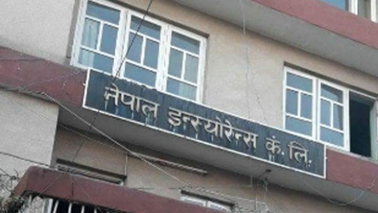 IB Bars Cash Dividend of Nepal Insurance
