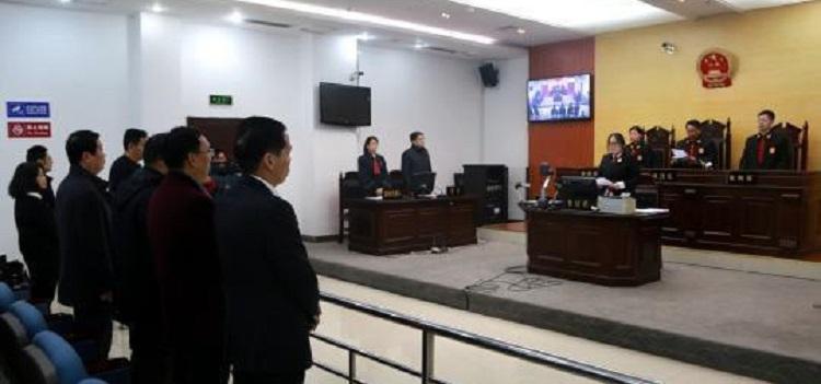 चीनको जनअदालतमा नेपाली बैंकको पैसा फिर्ता गर्न जब बहस सुरु भयो..