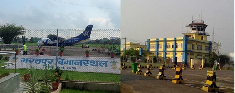 All-side discussion underscores expansion of Bharatpur airport