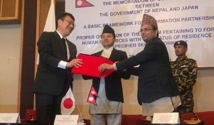 नेपाली  श्रमिकले जापानी नागरिक सरह सेवा सुविधा पाउने