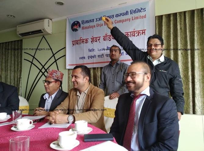 Himalaya Urja Bikas Company Allots IPO