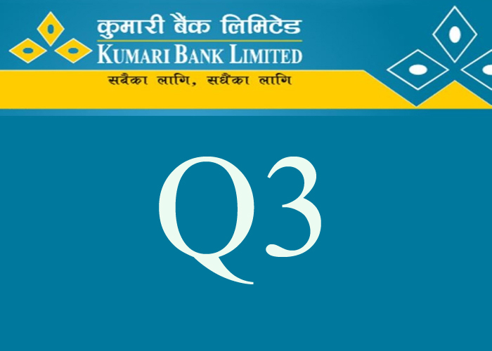 Kumari Bank in Billionaire Club