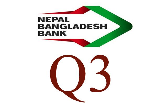 Nepal Bangladesh Bank Increases Net Profit by 54%