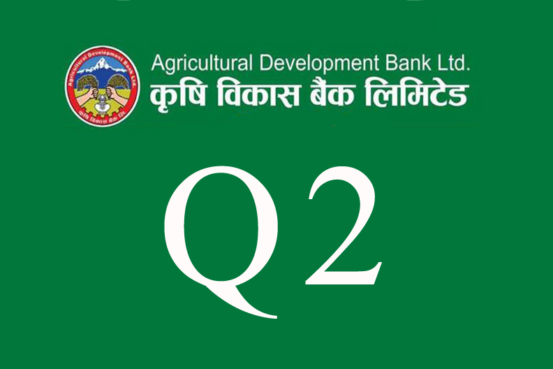 Agriculture Development Bank increased Net Profit by 17%
