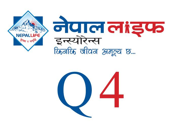 नेपाल लाइफ इन्स्योरेन्सको खुद बीमा शूल्क पौने २३ अर्ब, बीमाकोष थप मजबुत
