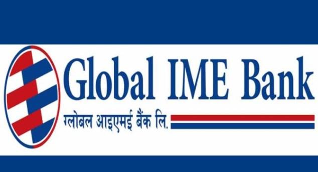 ग्लोबल आइएमई बैंकको नयाँ शाखा कपनमा