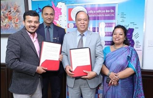 नेपालमा युवा उद्यमशीलता सम्मेलन हुँदै,  मुख्य प्रायोजक राष्ट्रिय वाणिज्य बैंक