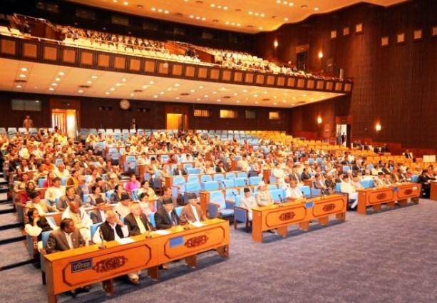 संसदकाे बजेट अधिवेशन सकियो