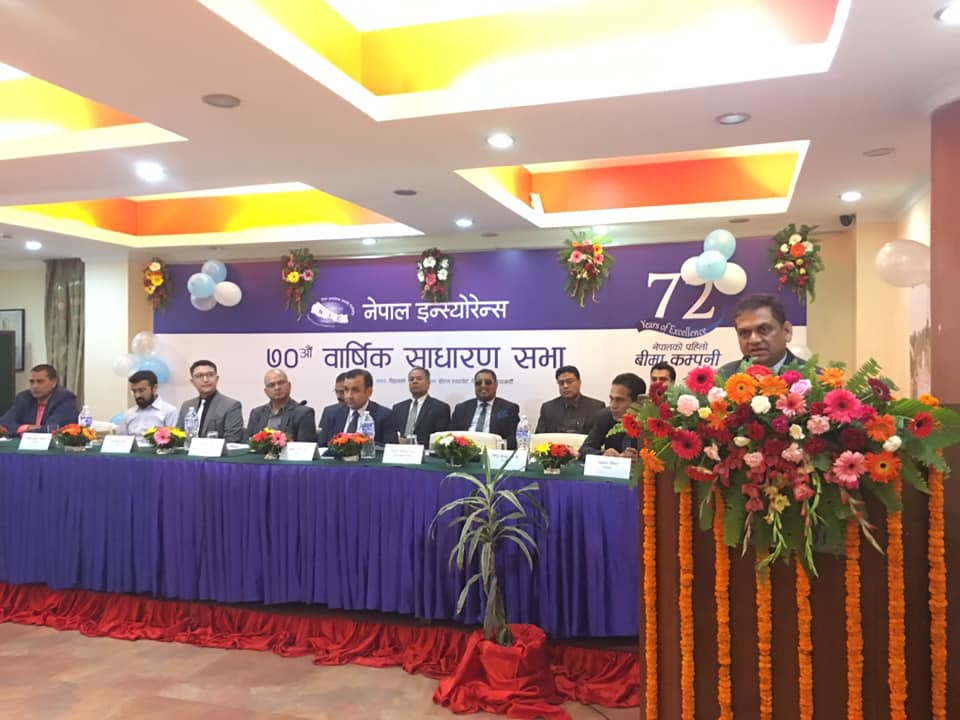नेपाल इन्स्योरेन्सको साढे सात प्रतिशत लाभांश पारित