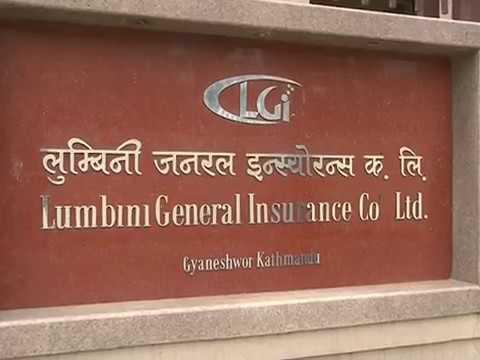 लुम्बिनी जनरल इन्स्योरेन्सको सीईओमा प्रधानलाई  निरन्तरता