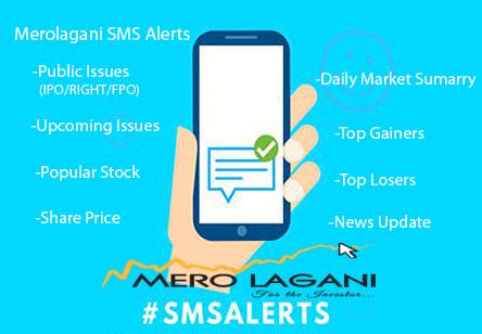 शेयर बजारको जानकारी अब 'एसएमएस' बाट पनि