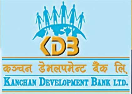 कञ्चन डेभलपमेन्ट बैंकको लाभांश घोषणा