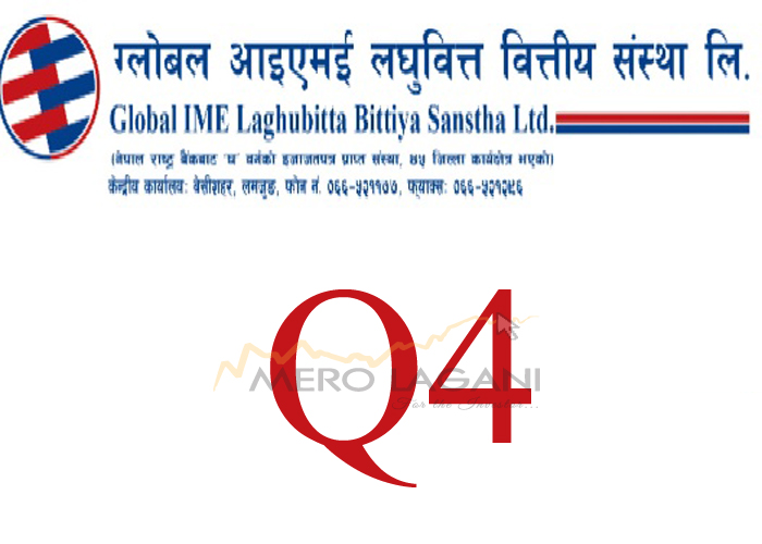 Net Profit of Global IME Laghubitta Increases Despite Increase in NPL
